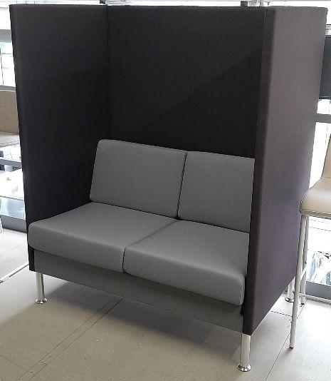 SMV Manhattan 2-Sitzer HighBack (ABHOLPREIS !)